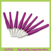 /product-gs/8pcs-smooth-touch-crochet-hook-set-plastic-handle-crochet-hook-60208931542.html