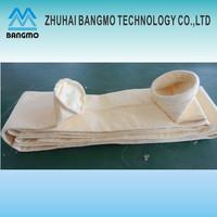 low bag filter cost