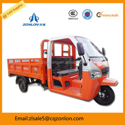 2014 China Hot Selling enclosed 3 Wheel Motorcycle With Roof