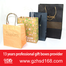 China manufacturer customize decorative jewelry packaging christmas shopping paper gift bag