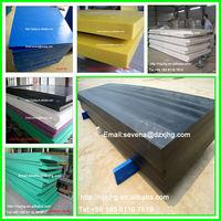 price of Ultra High Molecular Weight Polyethylene /UHMWPE sheet