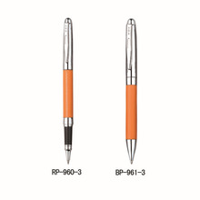 2015 China Stationery Factory Wholesale classic metal pen set 960 961