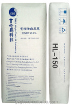 HMDZ offset to dow corning 6079 cas no.999-97-3 water treatment agent for fumed silica HL-150