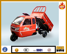 HOT product three wheel tricycle china cargo tricycle motocarro de carga