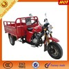 High Quality Factory Price 150cc cheap 3wheel motorcycle