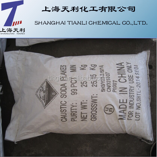Caustic soda 99% NaOH flake best price pearl/solid