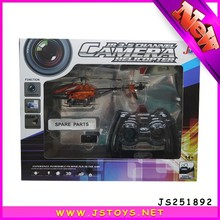 2015 new type rc helicopter with wireless camera