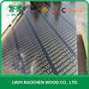 China Black Film Faced Plywood Factory 4' x8' x 18mm /Shuttering Plywood/Marine Plywood Prices