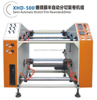 semi-automatic 500 mm stretch film slitting machine