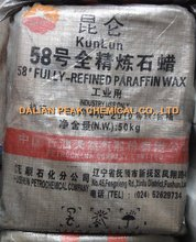 where to buy paraffin wax 58-60 DEG.C