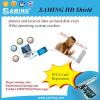 SAMING HD Shield / Lost&Damaged Data Recovery Software / PC Security Software