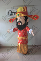 Chinese Traditional New Year celebration mascot costumes