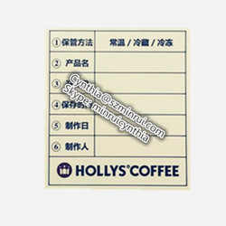Custom Synthetic Paper Food Information Labels