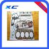 5-87812-706-4 4JA1 cylinder head gasket kit 5-87812957-0, 5878129570, 8-94109553-1, 8941095531, 894109-5531