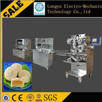 high quality yolk mooncake production line