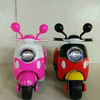 2015 New style cheap electric kids motorcycle bike
