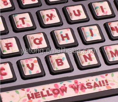 keyboard puffy sticker 3.jpg