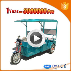 fast philippine e trike with high quality