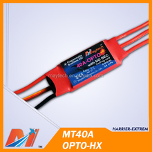 Maytech ESC RC 40A ESC RC for Brushless Motor for rc model airplane flying vehicle