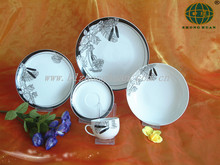 Black and white coupe plant design tableware