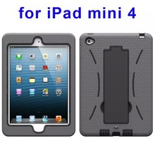 3-in-1 Screen Protector Built-in Hybrid Style PC + Silicone Protective Kickstand Case for iPad Mini 4