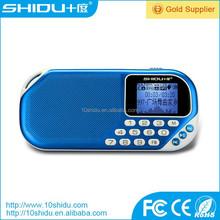 1.4 inch multifunctional portable high quality audio mini digital speaker with FM radio support lyric display