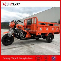 2015 New150cc 175cc 200cc 250cc 300cc OEM Motorized three wheels motorcycle