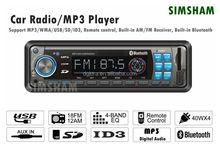 12V/24V voltage Car Radio AM/FM/WMA/USB/MP3/SD Aux In Player Receiver