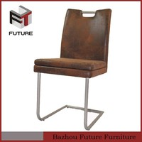 French classic furniture dining chair with brushed metal frame