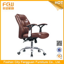 2015 Foshan Leather Office Chair / Manufacture Modern Furniture / Bright Color Office Chair 080B