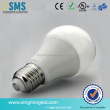 led corn light bulb 42V low voltage, ac42v bulb light 5W EMC LVD list
