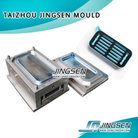 injection moulded plastic product,plastic mould & injection service,plastic injection mould for washing machine