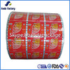 rice packing bag film plastic wrap