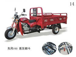3 wheel motorized cargo tricycle rickshaw for adult, air-cooled water-cooled motorcycle
