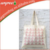 Cotton Canvas Tote Bag With Zipper