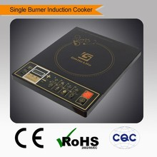 made in china unique products for 2015 induction cooker