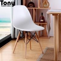 classic living room furniture boss plastic chairs