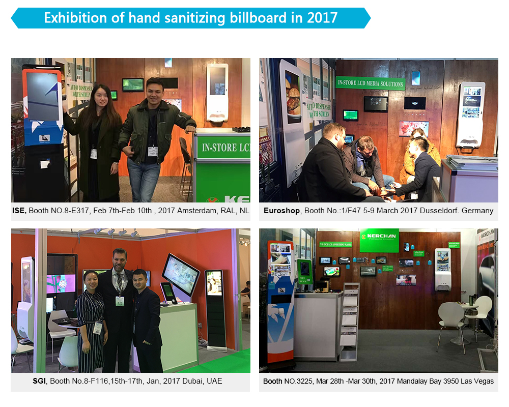 mupi display stand exhibition in 2017.png