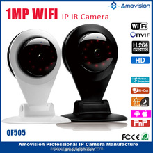 WIFI IP camera best price of QF505 baby surveillance camera iphone mini camera hd wifi