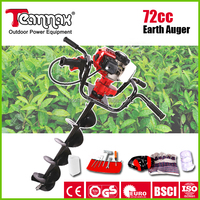 72cc top rated high quality ground hole drill earth auger
