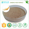 botanic medicines beauty products red ginseng extract