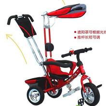 4-in-1 bebé triciclo para tres años y hasta