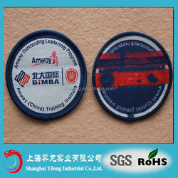 HOT embroidery patch adhesive,embroidery sequin patch DP160