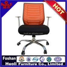 HOT SALE !!! Comfortable office chair description