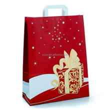 Fancy paper gift packaging bag manufacturer , custom logo &size can be printed