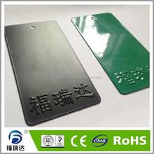 TGIC-free polyester resin thermosetting powder coat