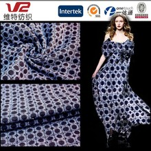 Nice Design 72% Polyester 25% Rayon 3% Spandex Knitting Stretch Jacquard Fabric