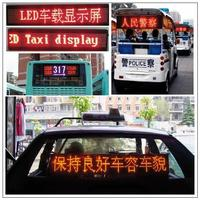 ph 7.62mm indoor full color led display taxi top led sign led car sign