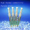 silicone heat sink compound high thermal conductivity silicone grease