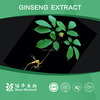 Improve immunity extract korean red ginseng extract gold